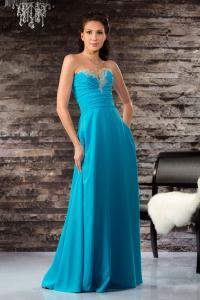 Платье Вечернее В Чебоксарах Купить